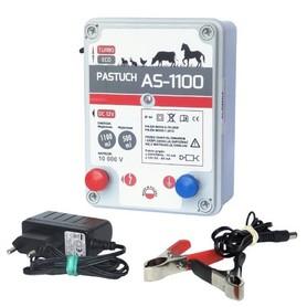Elektryzator uniwersalny AS-1100